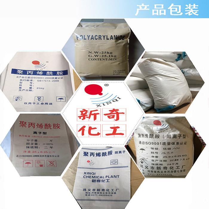 非离子聚丙烯酰胺包装.jpg